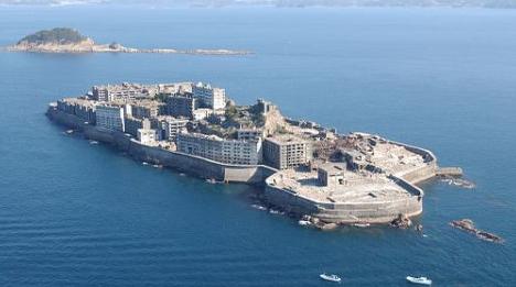 street-view-battleship-island