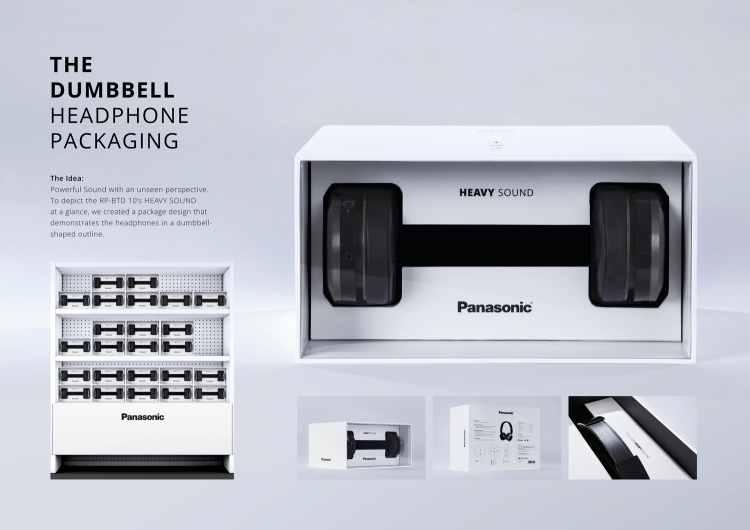 panasonic-the-dumbbell-headphone-packaging-direct-marketing-design-376449-adeevee