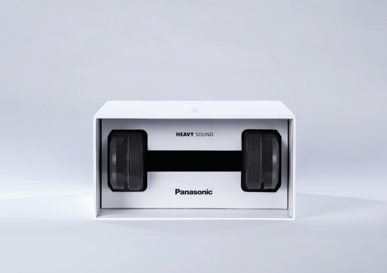 panasonic-the-dumbbell-headphone-packaging-direct-marketing-design-376450-adeevee
